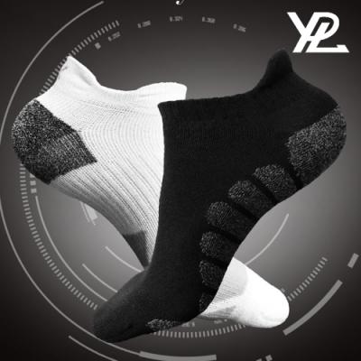澳洲 YPL 健康塑身運動襪 抗菌除臭 穴道按摩 (一盒兩雙)