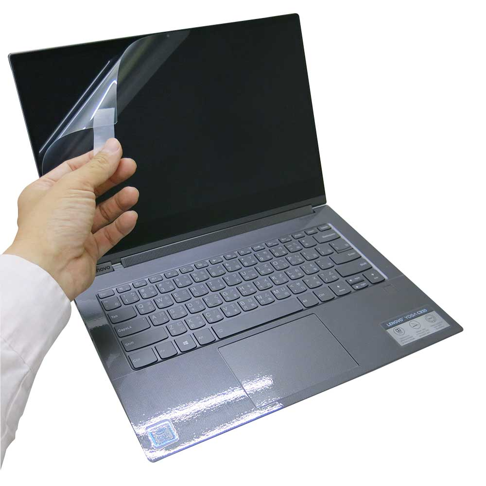 EZstick Lenovo YOGA C930 13 IKB 螢幕保護貼