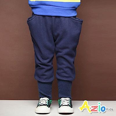 Azio Kids 長褲  素色雙口袋束口不倒絨長褲(寶藍)