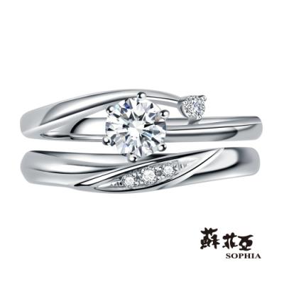 蘇菲亞SOPHIA -以愛相隨 0.30克拉FVVS1 3EX鑽石套戒