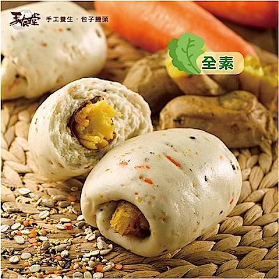 玉食堂 八仙地瓜捲饅頭(5入)