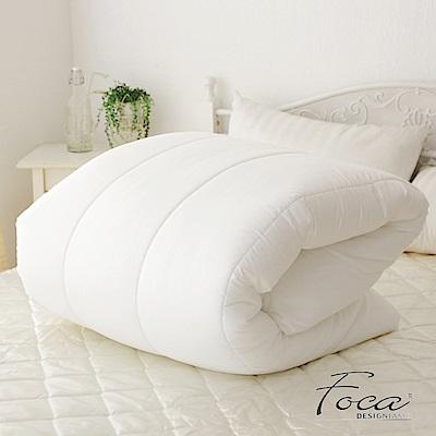 FOCA加碼送舒眠枕X2   頂級雙人舒眠羽絲絨被1.3KG(台灣製)