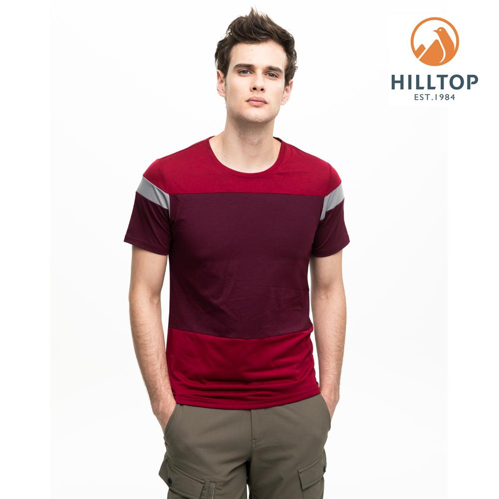 【hilltop山頂鳥】男款吸濕快乾抗菌彈性T恤S04MC7單車紅