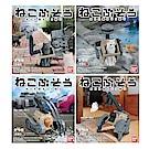 【BANDAI】組裝模型 武裝神喵 組合包 中等份量 (一套全四種)