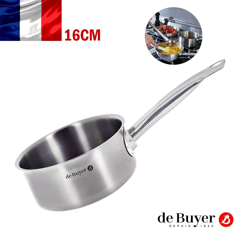 de Buyer畢耶 Prim'Appty系列-單柄不鏽鋼調理鍋16cm