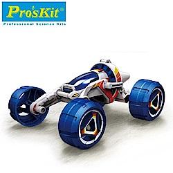 台灣製造Proskit寶工科學玩具 水燃料電池引擎動力越野車GE-754
