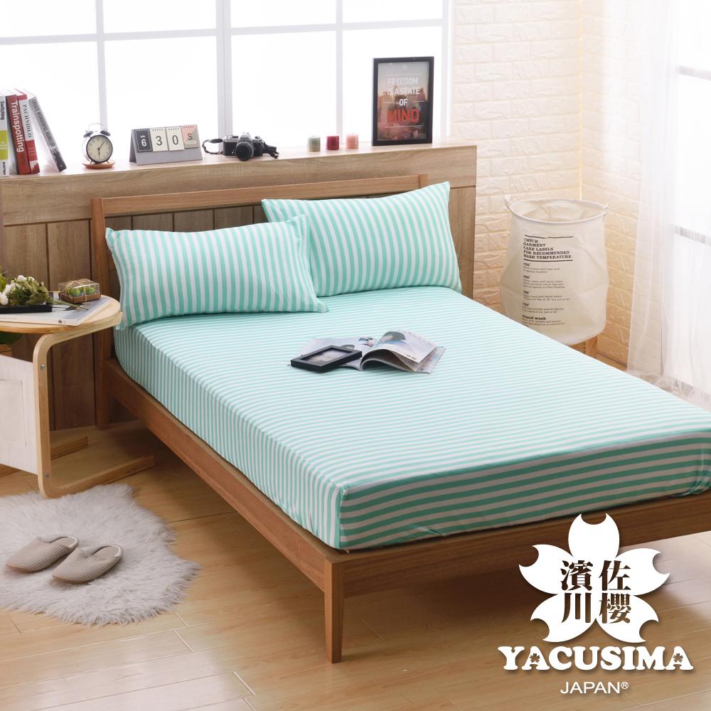 濱川佐櫻 / 雙人針織床包三件組 / 活力彩漾-果綠
