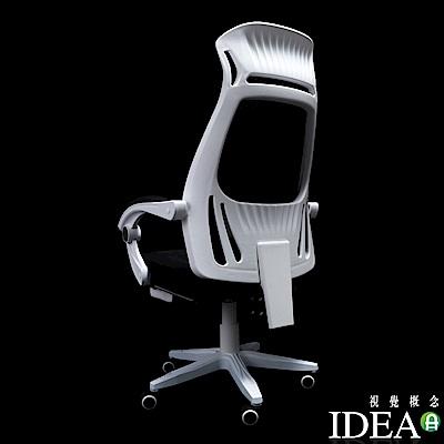 IDEA-新時尚加大頭枕椅背機能性電腦椅-PU靜音滑輪