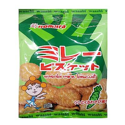 野村美樂圓餅-山葵味(70g)