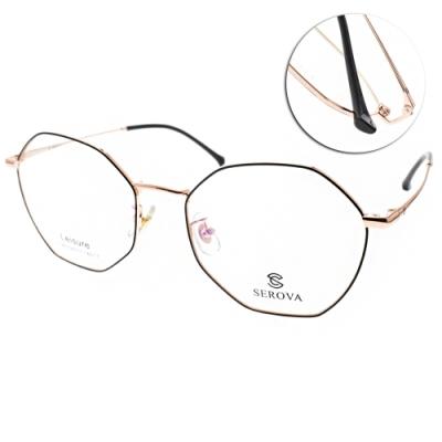 SEROVA眼鏡 β鈦材質 韓風多邊框款/玫瑰金 #SL363 C7