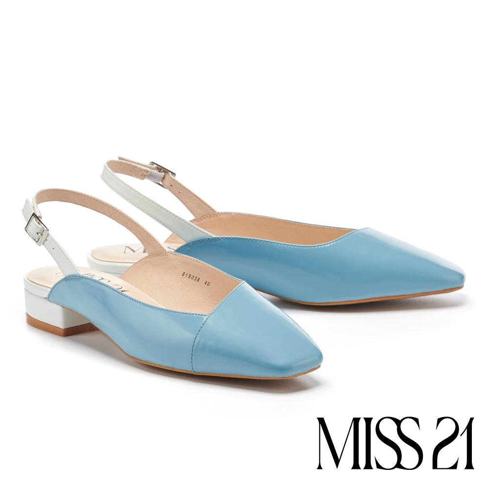 低跟鞋 MISS 21 日常法式拼接設計牛皮小方頭粗跟鞋-霧藍