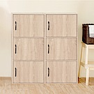 《HOPMA》DIY巧收摩登三門收納櫃(1箱2入)-寬42 x深30 x高90cm