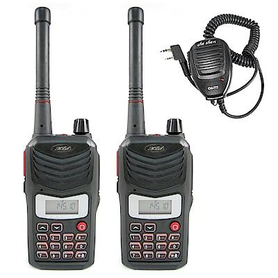 MTS 110V VHF 單頻 美歐軍規 無線電對講機 2入