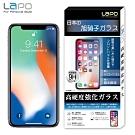 【LaPO】APPLE iPhone X/XS共用全膠滿版9H鋼化玻璃螢幕保護貼(黑邊)