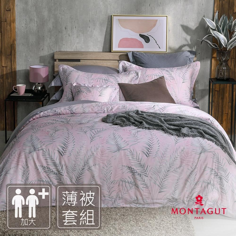 MONTAGUT-椰簇似錦-300織紗長絨棉薄被套床包組(加大)