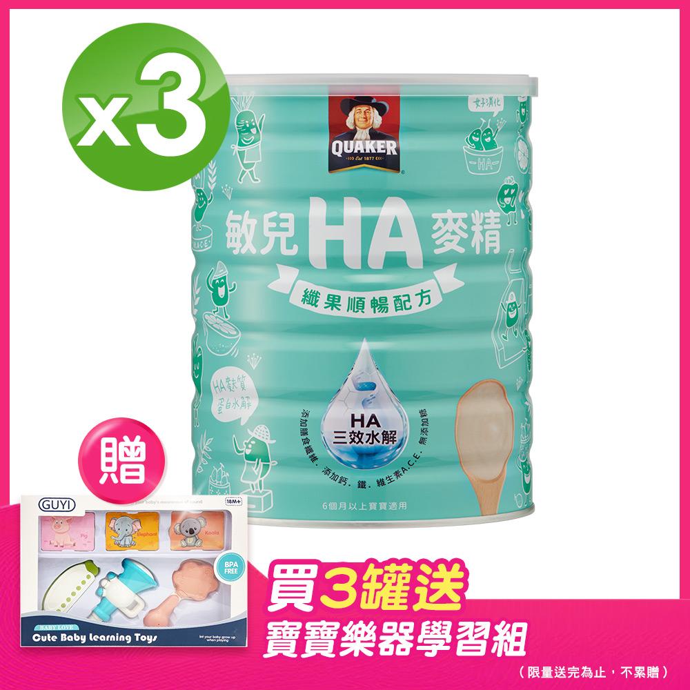 桂格 敏兒HA纖果順暢麥精(700gx3罐)