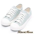 River&Moon餅乾鞋-韓系燈芯絨綁帶厚底休閒鞋-薄荷綠