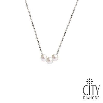 City Diamond引雅 【手作設計系列 】三顆天然珍珠泡泡項鍊-純真白