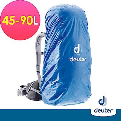 【德國DEUTER】 RAIN COVER防水背包套、防塵套45L-90L/39540藍