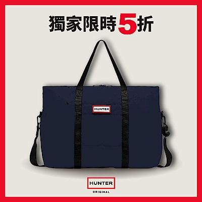 [時時樂] HUNTER - 尼龍旅行袋 - 藍色系