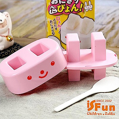 iSFun 兔子模具 DIY親子料理手作飯團飯勺組