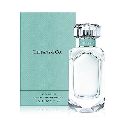 Tiffany & co. Eau De Parfum蒂芙尼同名女性淡香精75ml
