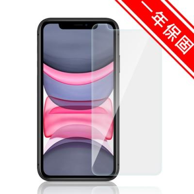 Diamant iPhone11 非滿版9H防爆鋼化玻璃貼