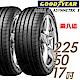 【固特異】F1 ASYM5 高性能輪胎_二入組_225/50/17(F1A5) product thumbnail 2