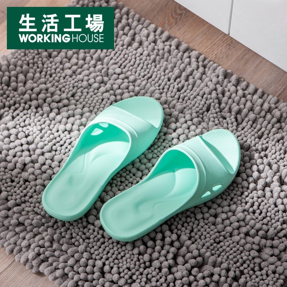 【SALE優惠大解封↓3折起-生活工場】Q彈氣墊家居拖鞋-綠M