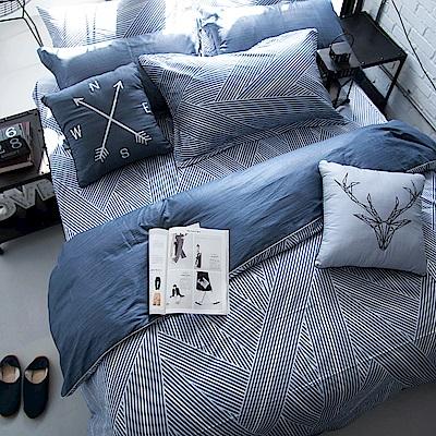 OLIVIA  波賽頓 藍 加大雙人床包冬夏兩用被套四件組 200織精梳純棉