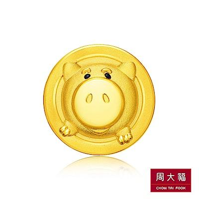 周大福 玩具總動員系列 火腿豬黃金路路通串飾/串珠