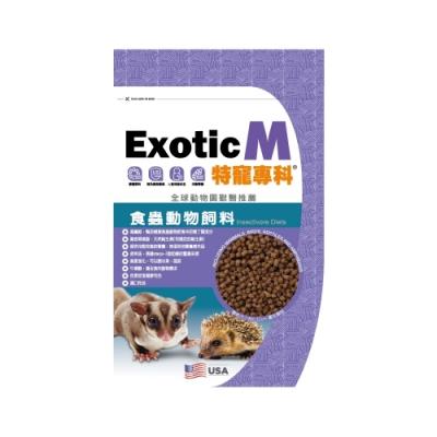M特寵專科 食蟲目動物飼料500g(蜜袋鼯、刺蝟主食