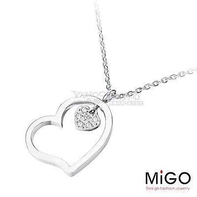MiGO-愛戀墜