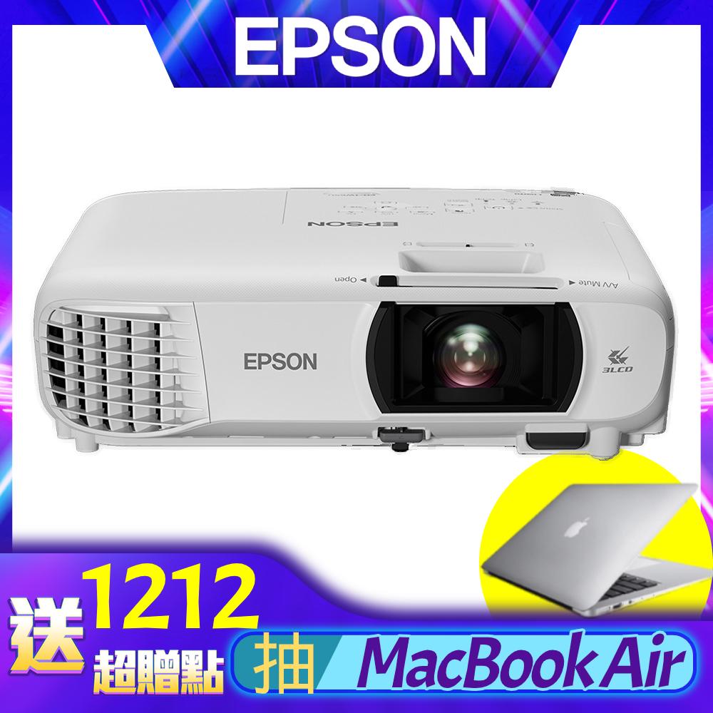 EPSON EH-TW650 家庭劇院投影機
