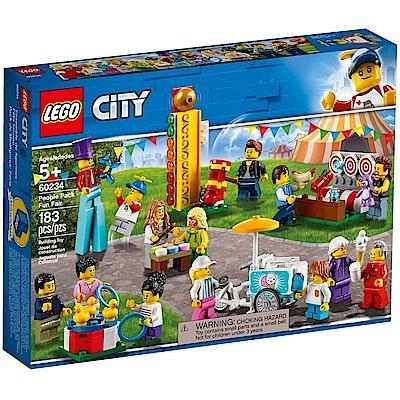 樂高LEGO 城市系列 - LT60234 人偶套裝(園遊會)