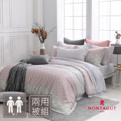 MONTAGUT-黎色里斯本-300織紗天絲棉兩用被床包組(雙人)