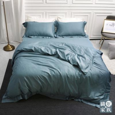 織眠家族 長絨棉刺繡單人床包組+雙人被套-藍色茉莉