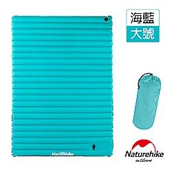 Naturehike 輕量折疊式收納雙人按壓充氣睡墊 地墊 防潮墊 大號 海藍-急