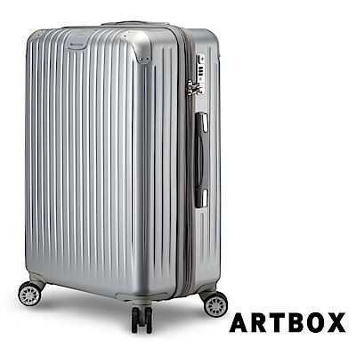 【ARTBOX】旅尚格調 20吋全新凹槽漸消紋霧面行李箱 (銀色)