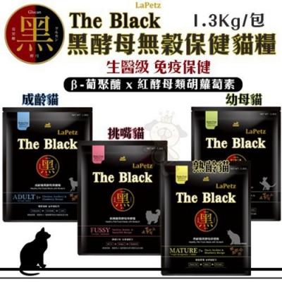 LaPetz The Black樂倍(黑酵母)無榖舒敏系列-泌尿道配方 1.3KG 兩包組
