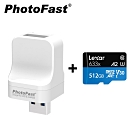 Photofast PhotoCube Pro備份方塊 iOS安卓通用版+Lexar記憶卡512GB