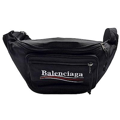 BALENCIAGA Explorer系列品牌字母白紅白流線尼龍布腰包/斜背包(黑)