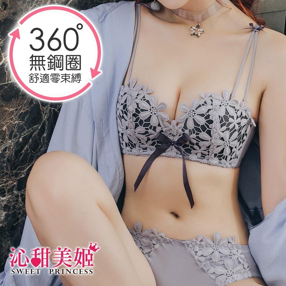 平口無鋼圈內衣 性感水溶花蕾絲半罩杯 沁甜美姬 (灰)