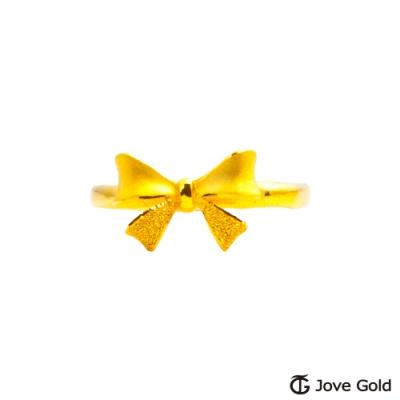 Jove Gold 漾金飾 少女情懷黃金戒指