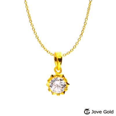 Jove Gold 漾金飾 主角光環黃金墜子 送項鍊