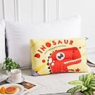夢工場 可愛恐龍天絲兒童水洗枕