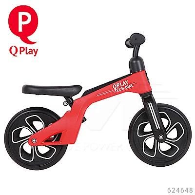 日本《Q PLAY》平衡車(紅)