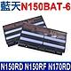 Clevo N150BAT-6 電池 N150SC N150SD N151RD N151RF N151SC N151SD N155RD N155RF N155SC N155SD N170RD A505 product thumbnail 1