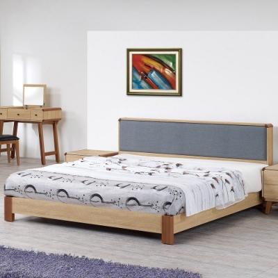 H&D 柏克5尺床片型床台