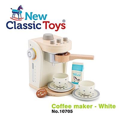 荷蘭New Classic Toys 木製家家酒咖啡機 - 優雅白 - 10705